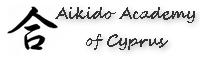 Aikido-Academy, Cyprus